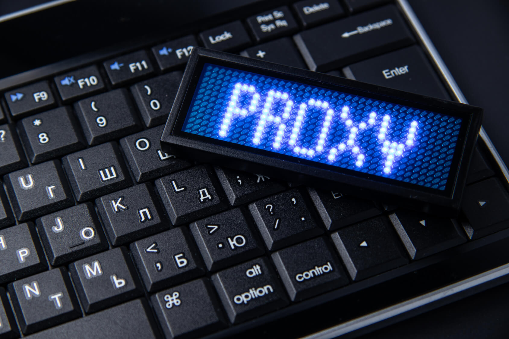 Proxy Nedir ?