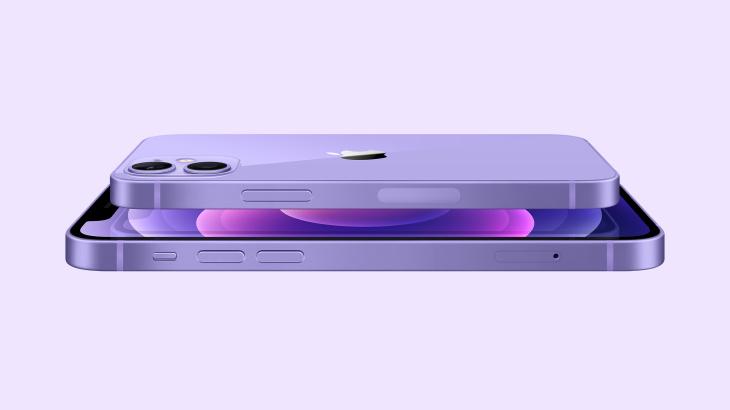 Mor iPhone 12 çıkış tarihi  Mor iPhone 12 fiyatı