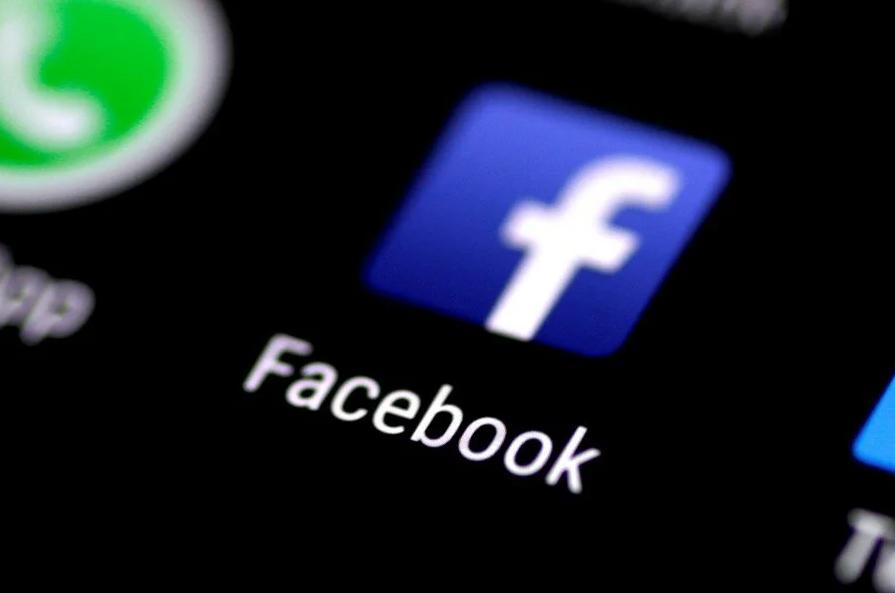Facebook'a açılan Dava Reddedildi