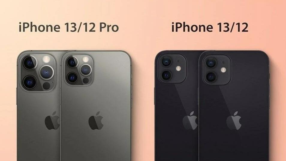 Apple'ın eylül ayında tanıtacağı cihazlar